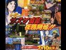 imágenes de Naruto Vs. Sasuke