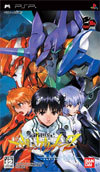 Neon Genesis Evangelion Another Cases PSP