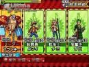 Imágenes recientes One Piece Gigant Battle 2