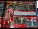 imágenes de OneChanbara: Bikini Samurai Squad