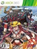Onechanbara Z Kagura XBOX 360