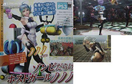Nonono pone a los zombies a bailar en un nuevo tráiler de Onechanbara Z Kagura