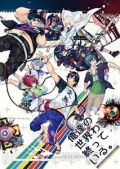 portada Our World Is Ended PS Vita