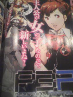 Persona 3 muestra su potencial en PSP