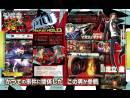 Imágenes recientes Persona 4 Arena Ultimax