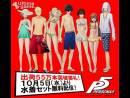 Imágenes recientes Persona 5