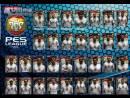 Imágenes recientes PES 2013: Pro Evolution Soccer