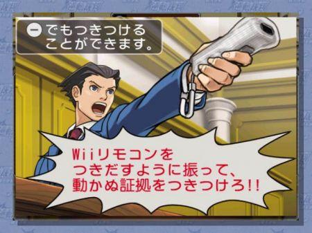 Capcom nos trae el primer tráiler del estreno de Phoenix Wright en WiiWare