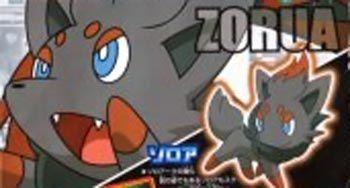 Pokémon Blanco y Negro - Nintendo desvela los primeros detalles de la quinta generación, que se estrenará en DS