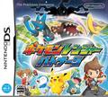 Pokémon Ranger - Shadows of Almia DS
