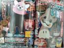 imágenes de Pokémon Sol y Luna