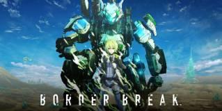 Primera información de lo nuevo de SEGA AM2 Studios, Border Break