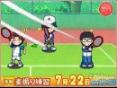 Imágenes recientes Prince of Tennis 2 DS