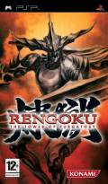 Rengoku The Tower of Purgatory