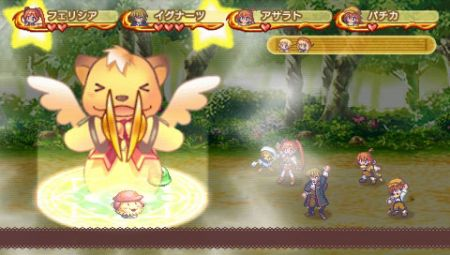 Toro y Kuro se unen a la aventura de Princess Antiphona´s Hymn: Angel´s Score Op. A