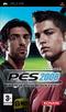 Pro Evolution Soccer 2008 portada