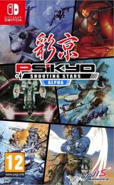 Psikyo Shooting Stars Alpha SWITCH
