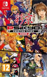 Psikyo Shooting Stars Bravo SWITCH