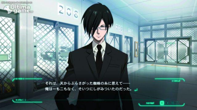 El ejecutor Shinya Kogami y la inspectora Akane Tsunemori también llegarán a nuestras consolas europeas