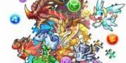 A fondo: Puzzle & Dragons Z - Así es el juego de puzle que revolucionará 3DS