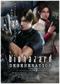 Resident Evil 3D: Degeneration - Damnation - Downfall 3DS