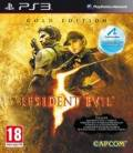 Resident Evil 5: Gold Edition PS3