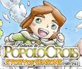 Return to PoPoLoCrois: A Story of Seasons Fairytale 3DS