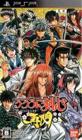 Rurouni Kenshin: Kaisen PSP
