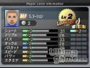 imágenes de Saka Tsuku DS : World Challenge 2010