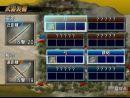 Imágenes recientes Samurai Warriors Wii