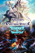 Saviors of Sapphire Wings & Stranger of Sword City Revisited portada