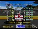imágenes de Sega Age 2500 (provisional)