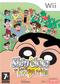 Shin Chan Las Nuevas Aventuras para Wii portada