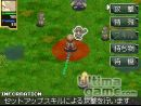 Imágenes recientes Shining Force Feather