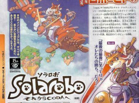 Solarobo - Primeros detalles sobre la historia y bellísimas capturas directas