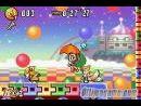 Imágenes recientes Sonic Advance 3