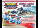 imágenes de Sonic & All-Stars Racing Transformed