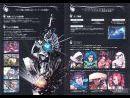 imágenes de SoulCalibur III: Arcade Edition