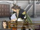 imágenes de Suikoden V