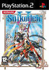 Suikoden V PS2