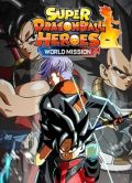 Lanzamiento Super Dragon Ball Heroes: World Mission