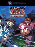 Super Street Fighter II Turbo HD Remix PS3