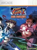 Super Street Fighter II Turbo HD Remix XBOX 360