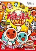 Taiko no Tatsujin Wii WII