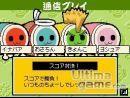 Imágenes recientes Taiko no Tatsujin Wii