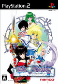 Tales of Destiny: Director's Cut PS2