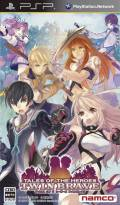 Tales of Heroes: Twin Brave PSP