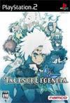 Tales of Legendia PS2