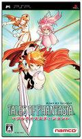 Tales of Phantasia - Full Voice Edition PSP