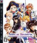 Tales of Vesperia PS3